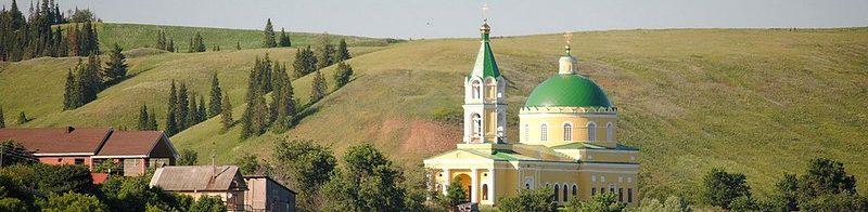 Официальный сайт Каракулинского благочиния Сарапульской епархии