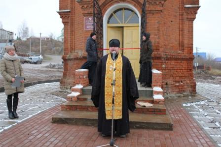 Открытие прилегающей территории Часовни после реконструкции