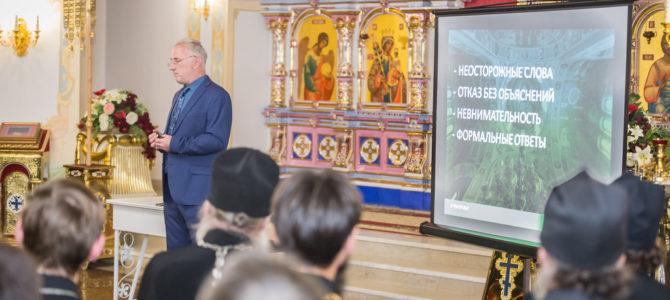 Руководитель Патриаршего центра кризисной психологии Михаил Хасьминский выступил с лекцией