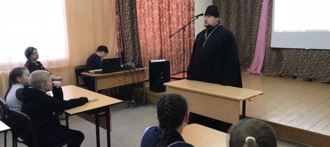 Олимпиада по Основам православной культуры